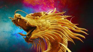 ドラゴンクエスト(DRAGON QUEST)の語源・由来・意味
