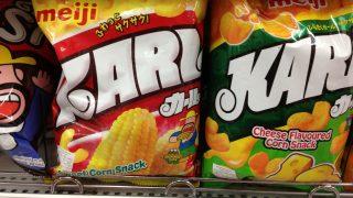 カール(お菓子)の語源・由来・意味