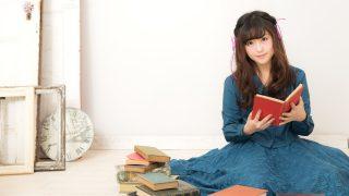 岩波書店の語源・由来・意味