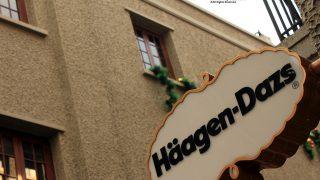 ハーゲンダッツ(Häagen-Dazs)の語源・由来・意味